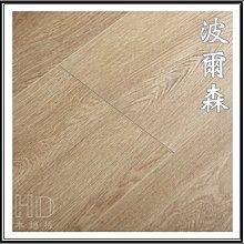 《鴻達木地板》INNOVA系列-波爾森