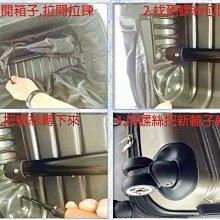 A-120# 各式行李箱輪組 拉桿箱輪 旅行箱輪 飛機箱輪 方向機輪 活動輪組 各式用途專用輪子組 包配件維修
