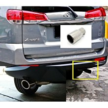 【JR 佳睿精品】Mitsubishi Zinger 裝飾尾管 尾段飾管 尾飾管 尾喉 排氣管裝飾 後保桿裝飾 直鎖即可