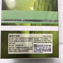 PERTH'S KEY 栢司金 蘆薈舒緩膠 300g