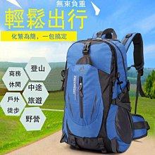 新款登山包大容量戶外旅行包防潑水雙肩包尼龍背包大中學生書包
