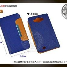 小齊的家 通用 4.8吋 5吋 5.3吋 手機 側掀式 側翻式 磁扣式 皮套 手機套 手機殼 保護套