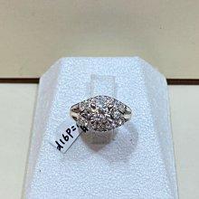 總重1.32克拉天然鑽石戒指,主鑽52分豪華配鑽,視覺效果2克拉以上,鑽石超白超閃,出清價59800元,只有一個要買要快,提供6期分期零利率,配鑽每顆都很大