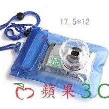 出清【相機防水袋】可愛魚 防水套 伸縮鏡頭 雙壓條 收納袋 nikon canon sony