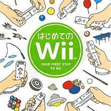 【二手遊戲】WII 第一次接觸 YOUR FIRST STEP TO WII 日文版【台中恐龍電玩】