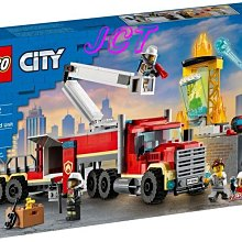 JCT LEGO樂高—60282 城市系列 消防指揮車