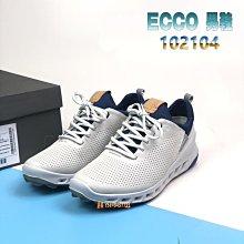 正貨ECCO BIOM GOLF COOL PRO高爾夫球鞋 專業球鞋 ECCO休閒鞋 真皮皮革 透氣防水 102104