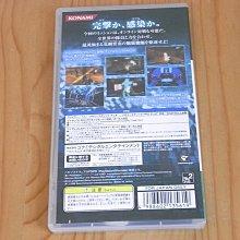 【小蕙館】PSP~ Coded Arms Contagion 武裝駭客 蔓延 (純日版)