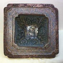窯燒釉彩方皿