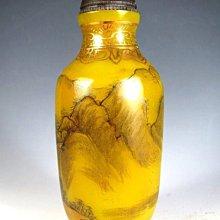 【 金王記拍寶網 】B1233  乾隆款 琉璃民國山水紋琉璃鼻煙壺 一件 罕見稀少~