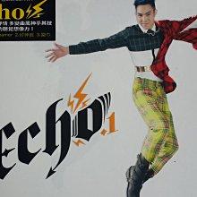 【鳳姐嚴選二手唱片】  李昶俊ECHO 首張專輯