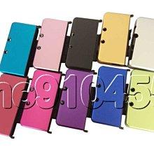 NEW 3DS保護殼 主機保護殼 NEW 3DS 保護盒 鋁殼 new 3ds 硬殼 保護套 主機殼 連體鋁 主機盒