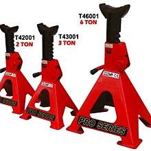 台灣外銷品牌:DINO  1.5ON4輪油壓千斤頂+3ton頂車架4個/頂車架/絞盤/升降台車/千斤頂/,-限量--