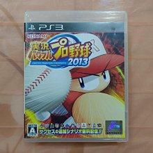 PS3 實況野球 2013 純日文(編號158)