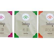 日本製【玉露、煎茶、綠茶 共12入】一保堂茶舗 茶包套裝禮盒 茶葉 中秋送禮接待伴手禮❤JP Plus+