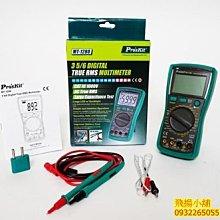 飛揚小舖 ProsKit 寶工 MT-1280 3 1/2數位萬用電錶/數位電錶 三用電錶 電表 附電容.溫度測試