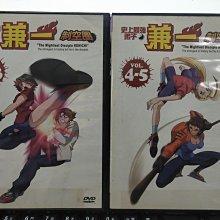 挖寶二手片-THD-271-正版DVD-動畫【史上最強的弟子:制空圈 1-5完 5碟】-(直購價)