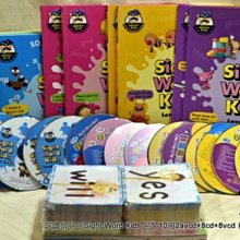 東西幼兒英語認識常見字Sight Wort Kids10冊18光碟