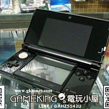 [電玩小屋] 三重蘆洲店 - 3DS LL R L 按鍵開關 [現場維修]