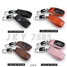 9NK3I 硬殼質感方形款金屬扣一鍵啟動全包覆ABS賓士BENZ汽車遙控器保護套保護殼鑰匙殼鑰匙包鑰匙套皮套