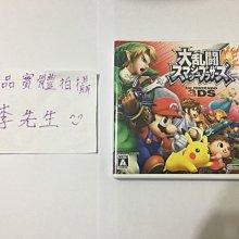 出售 3DS 任天堂明星大亂鬥 日版,限台北市(中正萬華)當面自取交易