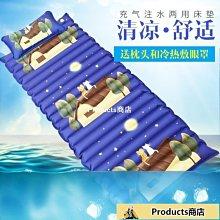 冰床墊夏季降溫冰墊家用單人水床墊學生宿舍清涼透氣床墊送冰枕Products商店6165