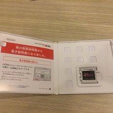 N3DS 3DS 薩爾達傳說:穆修拉的面具 穆修拉的假面 3D