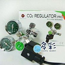+►►多彩水族◄◄台灣UP雅柏《氣密式 雙錶 電磁閥》手鎖型免扳手,CO2二氧化碳鋼瓶適用