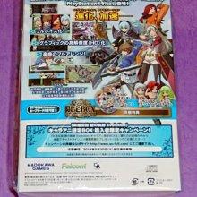 ☆小瓶子玩具坊☆PSV 英雄傳說 碧之軌跡 Evolution 豪華限定版 CHANA-ANI 限定BOX (日版)
