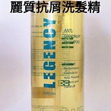 168生活館?雅聞 倍優 【麗質植物洗髮精(控油)抗屑.控油、玻尿酸潤髮乳,任三$927