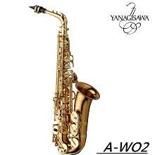 ♪ 后里薩克斯風玩家館 ♫『YANAGISAWA A-WO2 ALTO SAX』.日本製.輕量化.加贈原廠配重螺絲