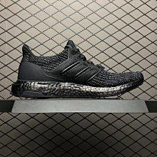 Adidas 愛迪達 Ultra Boost UB 4.0 黑色 編織 雪花 百搭 休閒運動慢跑 BB6171 男鞋