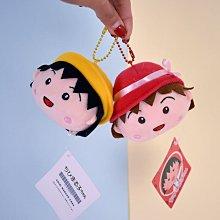 現貨?櫻桃小丸子可愛吊飾掛件公仔書包吊飾包包飾品玩偶禮物女生周邊
