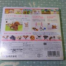 格里菲樂園 ~ 3DS ninten dogs + cats 日版 (日規機使用)  貓與紅貴賓犬