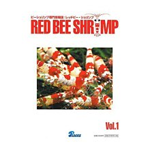 魚樂世界水族專賣店# 水晶蝦專門情報誌 RED BEE SHRIMP 第一.三集