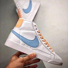 Nike Blazer Mid 白藍 馬卡龍配色 皮革 百搭 高幫 滑板鞋 女鞋 AV9376-604