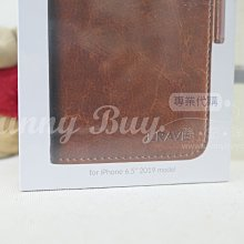 【Sunny Buy】◎現貨◎ Crave iPhone 11 Pro 棕色皮革質感保護套 防刮防撞 內置卡夾