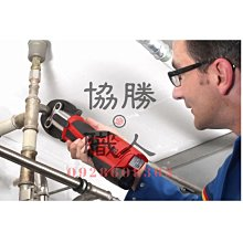 含稅⦿協勝職人⦿Novopress ACO102充電式水管不鏽鋼管壓接機與Milwauke米沃奇12V電池共用