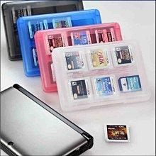 3DS206-1 任天堂 NEW 3DS LL 3DSXL 遊戲卡帶盒 24合1 收納 卡帶夾 外出