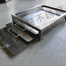 【進益不鏽鋼】不銹鋼烤盤桌上架   麵包架 訂製 訂做 白鐵  不銹鋼麵包架 不鏽鋼烤盤架