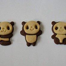熊貓手工餅乾(1隻20元)~小朋友生日派對,婚禮小物,同樂會,耶誕派對~最低訂購量20隻 ╭ 蓁橙烘焙 ╮