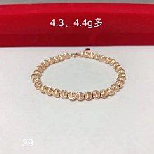 俐格珠寶 18k玫瑰金手鏈 售價:洽詢 18K Rose Gold Bracelet Price:PM