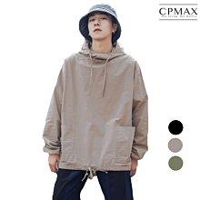 CPMAX 帥氣薄款連帽T恤 寬鬆帽T 設計師造型帽T 潮流帥氣帽T 男帽T 衛衣帽T 長袖帽T 連帽上衣 T122