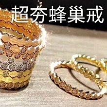 韓國喬妹蜂巢結婚鑽戒頂級仿真鑽石媲美真鑽肉眼難辨戒指1克拉主鑽極光高碳鑽石十心十箭真鑽鉑金質感特價定制大牌莫桑鑽ZB鑽寶