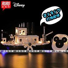 新風小鋪-lego雙向21317迪士尼威利號汽船米奇蒸汽船41624積木拼搭玩具新品-不是樂高