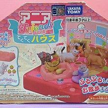 【Mika】Tomy 多美 貓咪好朋友 家庭組(含貓咪乙隻,不含電池,盒損)*現貨 ANIA