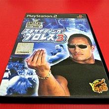 ㊣大和魂電玩㊣ PS2 WWE 激爆職業摔角3 {日版}編號:J5-懷舊遊戲~PS二代主機適用