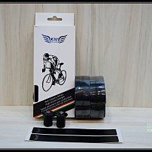 【online bike】線上單車 KIVI 盒裝PU材質把帶