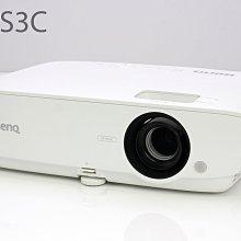 【US3C-南港店】明基 BenQ MW533 XGA 長效節能商務投影機 3300流明 15000:1 高對比 會議室適用