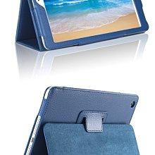 【手機殼專賣店】2017蘋果Apple iPad 9.7吋 平板電腦保護套 休眠外殼A1822支架皮套包